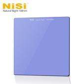 《NiSi 耐司》抗光害方形濾鏡 150x150mm Natural Night
