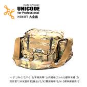《UNICODE》H1N1F1 Carmera Bag 攝影包 大全套-多地迷彩贈70L動物背帶