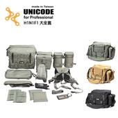 《UNICODE》H1N1F1 Carmera Bag 攝影包 大全套(狼棕色)贈70L動物背帶