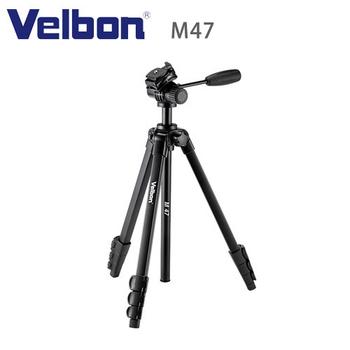 《Velbon》M47 鋁合金握把油壓雲台三腳架-公司貨