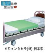《日華 海夫》保潔墊 床墊 耐熱防水 平紋鋪墊 日本製(U0159)(白色)