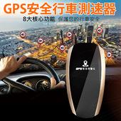 新 GPS衛星雷達測速器 $1399
