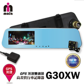 《MOIN》G30XW GPS測速170度雙鏡頭4.3吋後照鏡式行車紀錄器(贈後鏡頭)