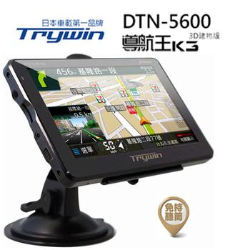 Trywin DTN-5600 5吋 觸控液晶螢幕 高畫質衛星導航機