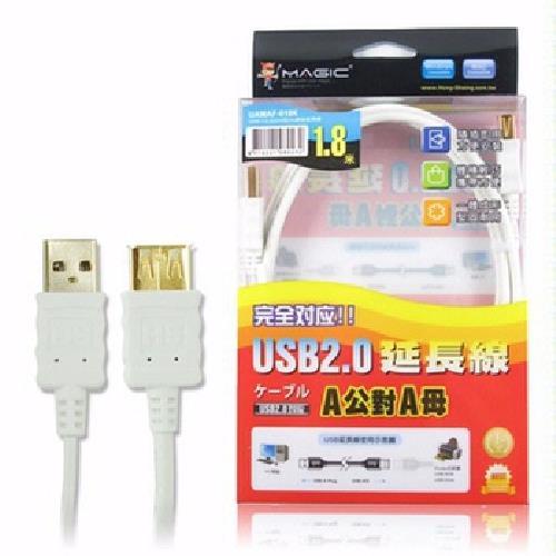 《MAGIC》USB2.0 A公對A母延長線-CBH-UAMAF-018K(1.8米)