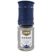 《小磨坊》鮮磨黑胡椒-研磨式(42g/瓶)