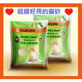 《達伶貓砂 DarlingPet》優質環保松木砂 32L(超值價)(8L*4包)