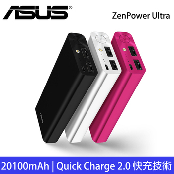 ASUS 華碩 ZenPower Ultra 20100mAh 行動電源(疾速快充/雙輸出)(桃色)