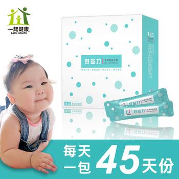 《一起健康》【即期品】[低溫活菌] 好益力益生菌 45包裝/盒(一盒入)