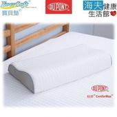 《EverSoft 寶貝墊》美國 杜邦™ ComforMax™ 人體工學型 記憶枕 60x30x7~9cm (一入)