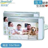 《EverSoft 寶貝墊》Nano 奈米抗菌離子 保潔 枕套 53x78cm (2入)