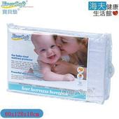 《EverSoft 寶貝墊》床包式 嬰兒床 保潔墊 60x120x10cm