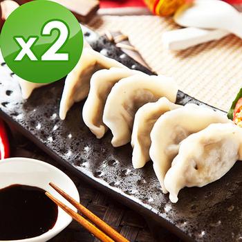 《樂活e棧》蔬食水餃-素食可食(15粒/包,共2包)
