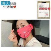 《海夫健康生活館》HOII正式授權 SunSoul 后益 美膚 可愛 心型口罩(大人/小孩款)(大人紅)