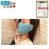 《海夫健康生活館》HOII正式授權 SunSoul 后益 美膚 可愛 星星鉚釘口罩(大人款/小孩款)(大人藍)