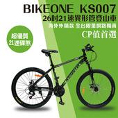 《BIKEONE》KS007 26吋21速異形管登山車山地車 入門都會通勤上學運動最佳選擇(黑綠)