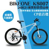 《BIKEONE》KS007 26吋21速異形管登山車山地車 入門都會通勤上學運動最佳選擇(白藍)