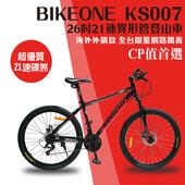 《BIKEONE》KS007 26吋21速異形管登山車山地車 入門都會通勤上學運動最佳選擇(黑紅)