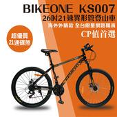 《BIKEONE》KS007 26吋21速異形管登山車山地車 入門都會通勤上學運動最佳選擇(黑橘)