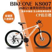《BIKEONE》KS007 26吋21速異形管登山車山地車 入門都會通勤上學運動最佳選擇(白橘)