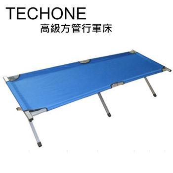 《TECHONE》高級方管行軍床 戶外行軍床便攜式折疊床 單人床露營床午休床(共同)