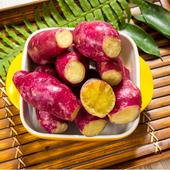 《鮮活市集》日本超夯~紅皮栗香地瓜*1包250~300g / 包 $89