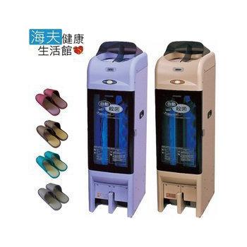 《海夫健康生活館》日本 IHI SHIBAURA 自動拖鞋 UV殺菌機(和風藍)