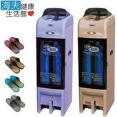 《海夫健康生活館》日本 IHI SHIBAURA 自動拖鞋 UV殺菌機(可可棕)