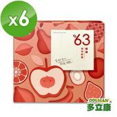 《多立康》63暢纖蔬果膠囊六入組(60粒/盒)