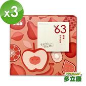《多立康》63暢纖蔬果膠囊三入組(60粒/盒)