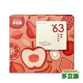 《多立康》63暢纖蔬果膠囊(60粒/盒)