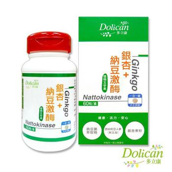 多立康 銀杏+納豆激酶(60粒/盒)