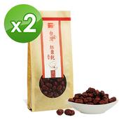 《十翼饌》上等台灣 紅棗(260gx2包)