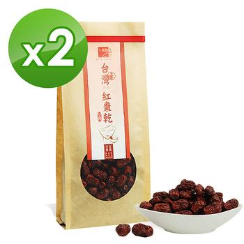 十翼饌 上等台灣 紅棗(260gx2包)