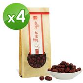 《十翼饌》上等台灣 紅棗(260gx4包)