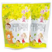 《玉井農會》情人果乾(190g/包)