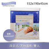 《美國寢之堡》絲防螨床包式床墊保護罩-標準雙人(LG001937)