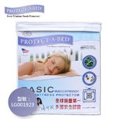 《美國寢之堡》極細纖維防水防螨床包式保潔墊-標準單人(LG001923)