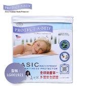 《美國寢之堡》極細纖維100%防水防螨床包式保潔墊-雙人加大(LG001921)