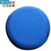《海夫健康生活館》杰奇浮動坐墊(未滅菌) 圓形 減壓 健康 座墊 (JM-628)(藍色)