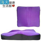 《海夫健康生活館》舒壓 透氣 坐墊 (IDA001)(紫色)