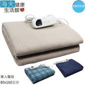 《海夫健康生活館》BESTECH 微電腦 溫控 單人 電毯 (80x160公分)藍灰格 $1450