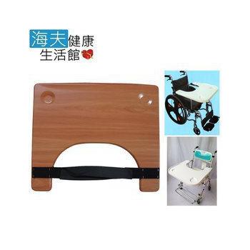 ★結帳現折★海夫健康生活館 通用型 輪椅用 木質 餐桌板 (CHD001)