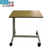 《海夫健康生活館》床旁 升降桌 餐桌 (YHD018)