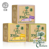 《法國小橄欖樹》傳統馬賽保濕香皂(3x100g)2入(薰衣草+橄欖油)