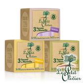 《法國小橄欖樹》傳統馬賽保濕香皂(3x100g)2入(橄欖油+甘油)