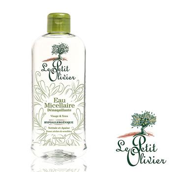 《法國小橄欖樹》橄欖油三合一溫和保濕卸妝液(400ml)