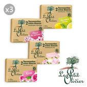 《法國小橄欖樹》傳統草本保濕香皂(2x100g)3入(玫瑰花-3入)