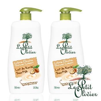 《法國小橄欖樹》牛奶草本沐浴乳-乳油木(750ml)2入