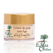 《法國小橄欖樹》摩洛哥堅果油(Argan oil)除皺抗老防護日霜(50ml)
